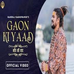 Gaon Ki Yaad