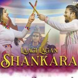 Laagi Lagan Shankara
