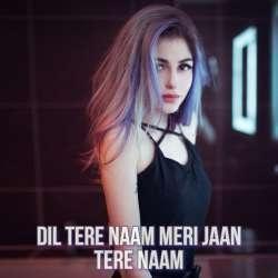 Dil Tere Naam Meri Jaan Tere Naam