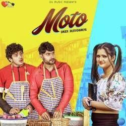 Hi Re Meri Moto (Tok Tok Viral) - Ajay Hooda