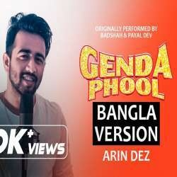 Genda Phool (Bangla Remake)
