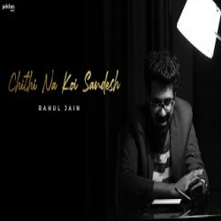 Chithi Na Koi Sandesh (Cover)