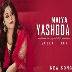 Maiya Yashoda New Cover
