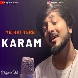 Kabhi Khushi Kabhie Gham (Unplugged New Version)