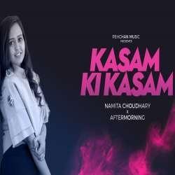 Kasam Ki Kasam New Cover