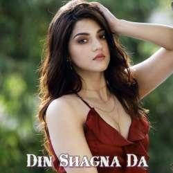 Din Shagna Da (New Version Cover)