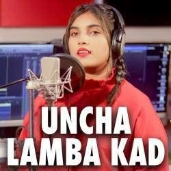 Uncha Lamba Kad (New Version Cover)