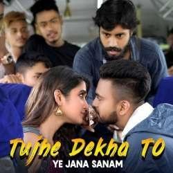 Tujhe Dekha To Ye Jana Sanam (New Version Cover)