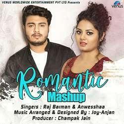 Romantic Mashup (New Version Cover)