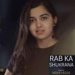 Rab Ka Shukrana (New Version Cover)