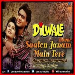 Saaton Janam Mein Tere (New Cover)