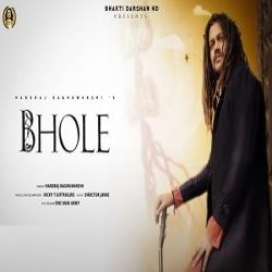 Bhole