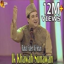 Ik Khawab Sunawan