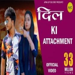 Dil Ki Attachment Tere Sath Ho Gayi