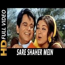 Sare Shaher Mein Aap Sa Koi Nahi