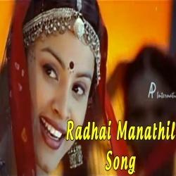 Radhai Manathil