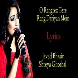Apne Hi Rang Mein Mujhko Rang De
