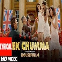 Ek Chumma To Banta Hai