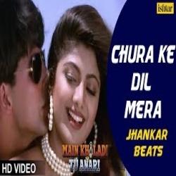 Chura Ke Dil Mera Goriya Chali (Jhankar Beats)