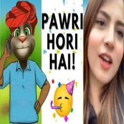 Yaha Hamari Party Ho Rahi Hai