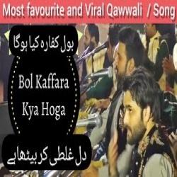 Dil Galti Kar Baitha Hai Qawwali