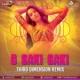 O Saki Saki (Remix) - Third Dimension