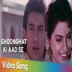 Ghunghat Ki Aad Se (Jhankar Beats)