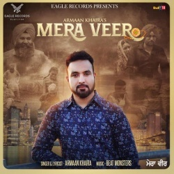 Jug Jug Jive Rabba Mera Sohna Veer Pyara