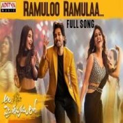 Ramuloo Ramulaa