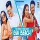 Goa Wale Beach Pe