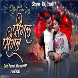 Single Single (Marathi)