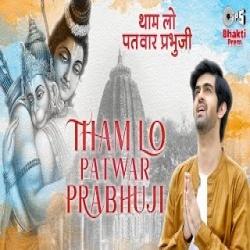 Tham Lo Patwar Prabhu Ji