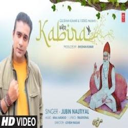Guru Govind Dou Khade Kake Lagu Paye