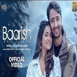 Me Barish Ban Jau