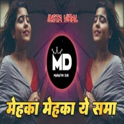 Mehka Mehka Ye Sama Remix