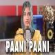 Pani Pani (Female Version) Cover