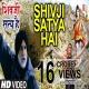 Shiv ji