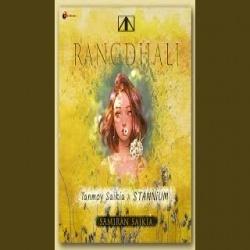 Rangdhali - Assamese