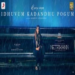 Ithuvum Kadanthu Pogum Female Version