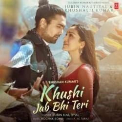 Khushi Jab Bhi Teri Main Kam Dekhta Hoon