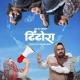 Dhindora Title Track - Bhuvan Bam